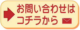 西藤小児科 こどもの呼吸器・アレルギークリニック